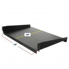 1U Sirim 19inch Cantilever Equipment Tray [RDM]