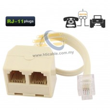 Telephone 1 to 2 Extension Adaptor with Cable [ODFTB]